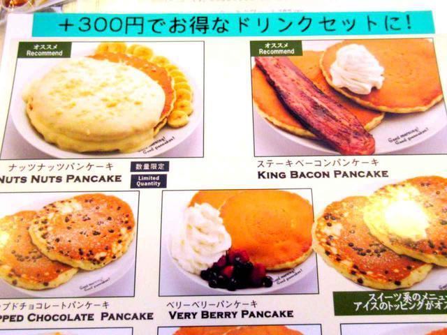 画像3: ゴルフ場へ行く前に、ハワイアンな朝食はいかが?