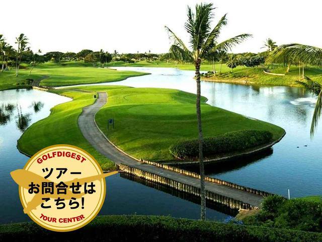 画像: 【ハワイ・オアフ島】厳選15コースから選んでゴルフ。宿泊はワイキキビーチのランドマーク「ロイヤルハワイアン」 5日間 2プレー(送迎付き) - ゴルフへ行こうWEB by ゴルフダイジェスト