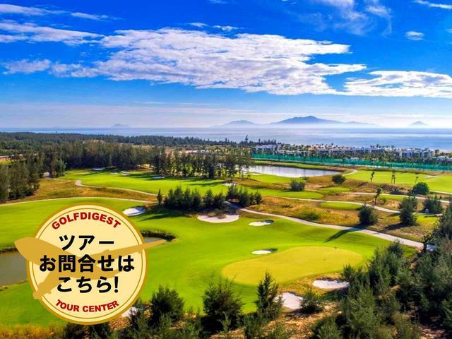 画像1: 【ベトナム・ダナン】オーシャンリゾートの特選コースでスペシャルコンペ 5日間 2プレー(添乗員同行/一人予約可能) - ゴルフへ行こうWEB by ゴルフダイジェスト