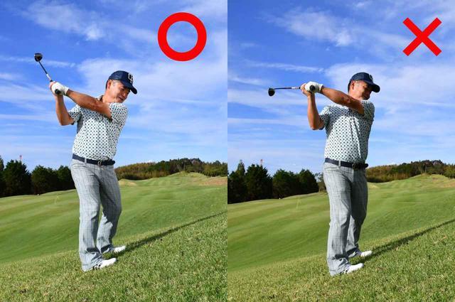 画像3: パー5は攻めてバーディ狙い 3番 パー5、右の斜面からでもFWで距離を稼ぐ