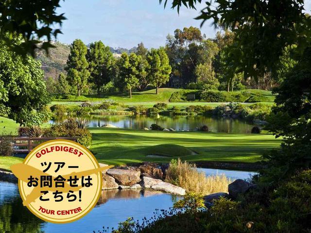 画像1: 【アメリカ・年末年始】西海岸サンディエゴで過ごすお正月、名コース巡り。6日間 2プレー(現地係員案内) - ゴルフへ行こうWEB by ゴルフダイジェスト
