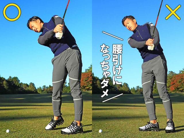 画像1: ③【体の動き】体の回転の動力は股関節が鍵を握る