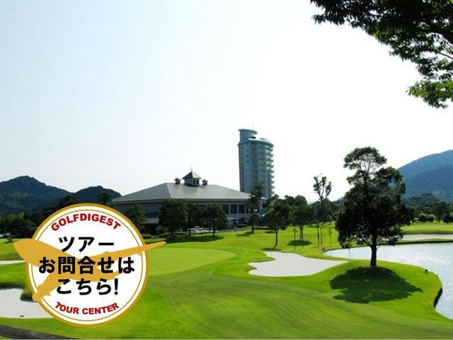 画像1: 【九州・鹿児島】祁答院GC、かごしま空港36、知覧CC、あたたかな春のゴルフを満喫。3日間 3プレー(添乗員同行/一人予約可能) - ゴルフへ行こうWEB by ゴルフダイジェスト