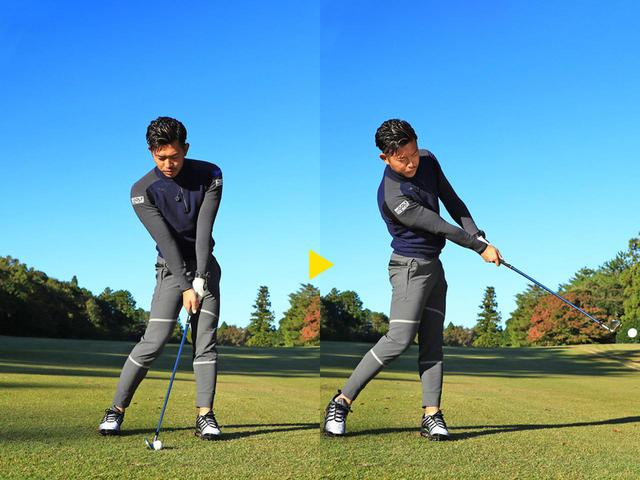 画像2: 股関節が動けば軌道が安定します