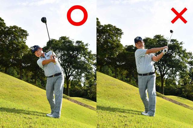 画像4: パー5は攻めてバーディ狙い 3番 パー5、右の斜面からでもFWで距離を稼ぐ