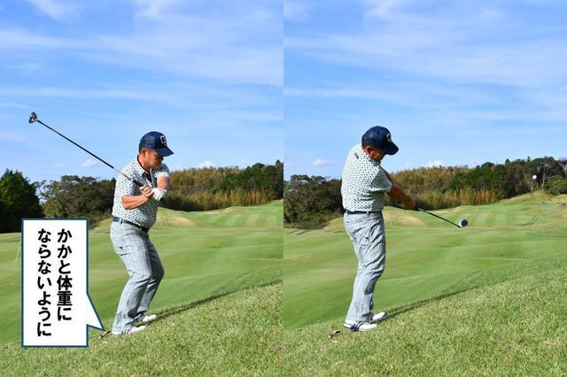画像1: パー5は攻めてバーディ狙い 3番 パー5、右の斜面からでもFWで距離を稼ぐ