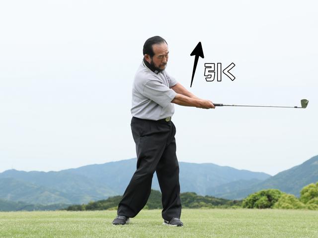 画像: 左ひじを引いてフォロースウィング