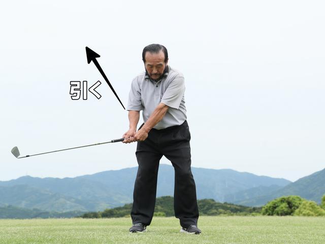 画像: 右ひじを引いてバックスウイング