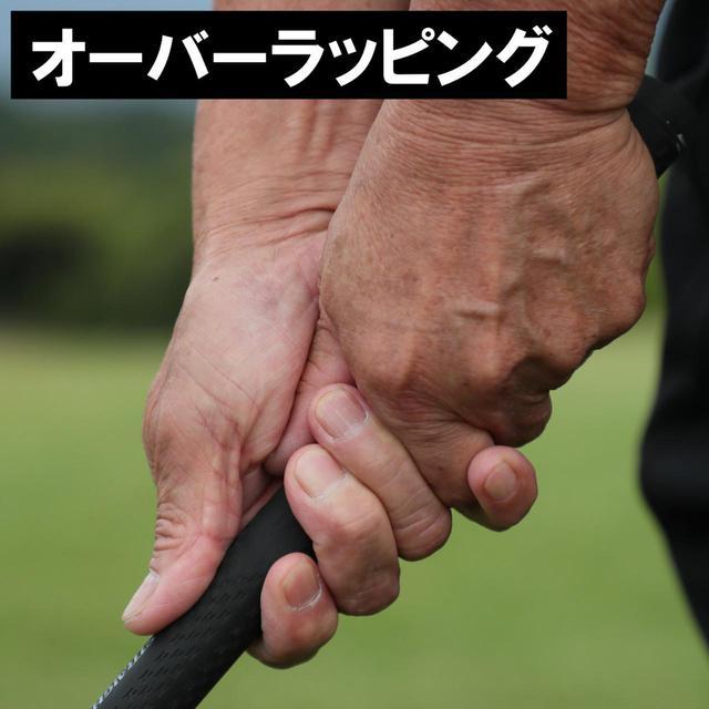 画像: 日本人に合ったスウィングがある