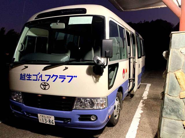 画像: 土日祝日、平日ともにクラブバスが坂戸駅から運行。朝7:05、8:05、9:05出発(平日の7:05は要予約制)