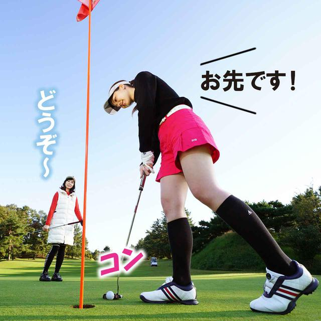 画像2: 【新ルール】カップに蹴られた球が足にコツン。こんなときどうする?