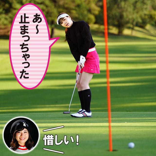 画像1: 【新ルール】カップに蹴られた球が足にコツン。こんなときどうする?