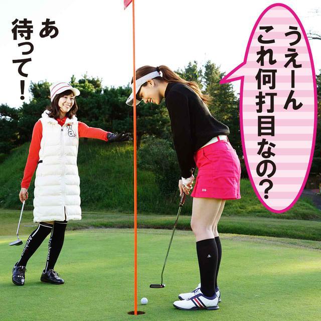画像4: 【新ルール】カップに蹴られた球が足にコツン。こんなときどうする?