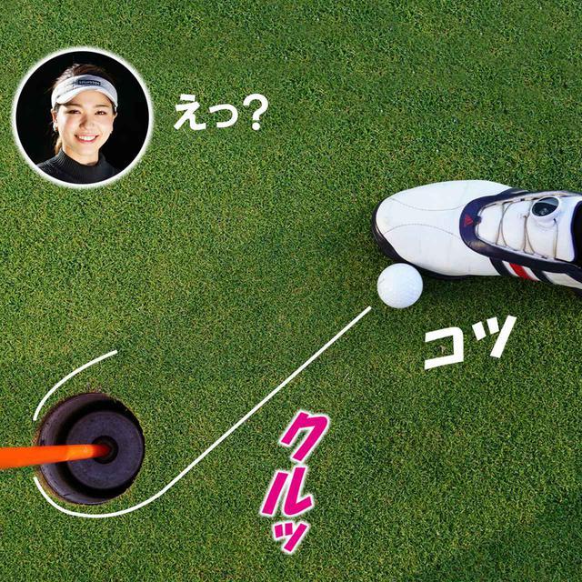 画像3: 【新ルール】カップに蹴られた球が足にコツン。こんなときどうする?