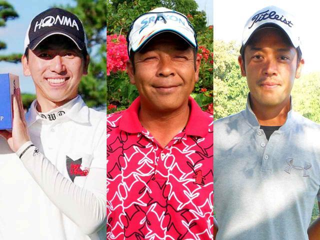画像: 左から 笠プロ、ヘッドコーチの柳田プロ、中内プロ