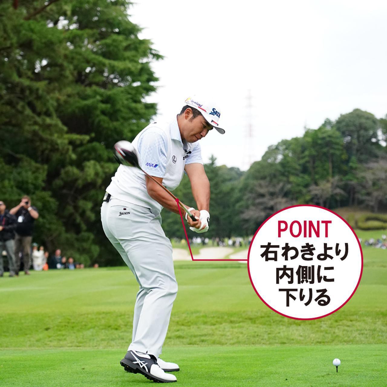 画像3: 【松山英樹】トップで止まらなくなった! 淀みなく超スムーズになった「切り返し動」スウィング解説