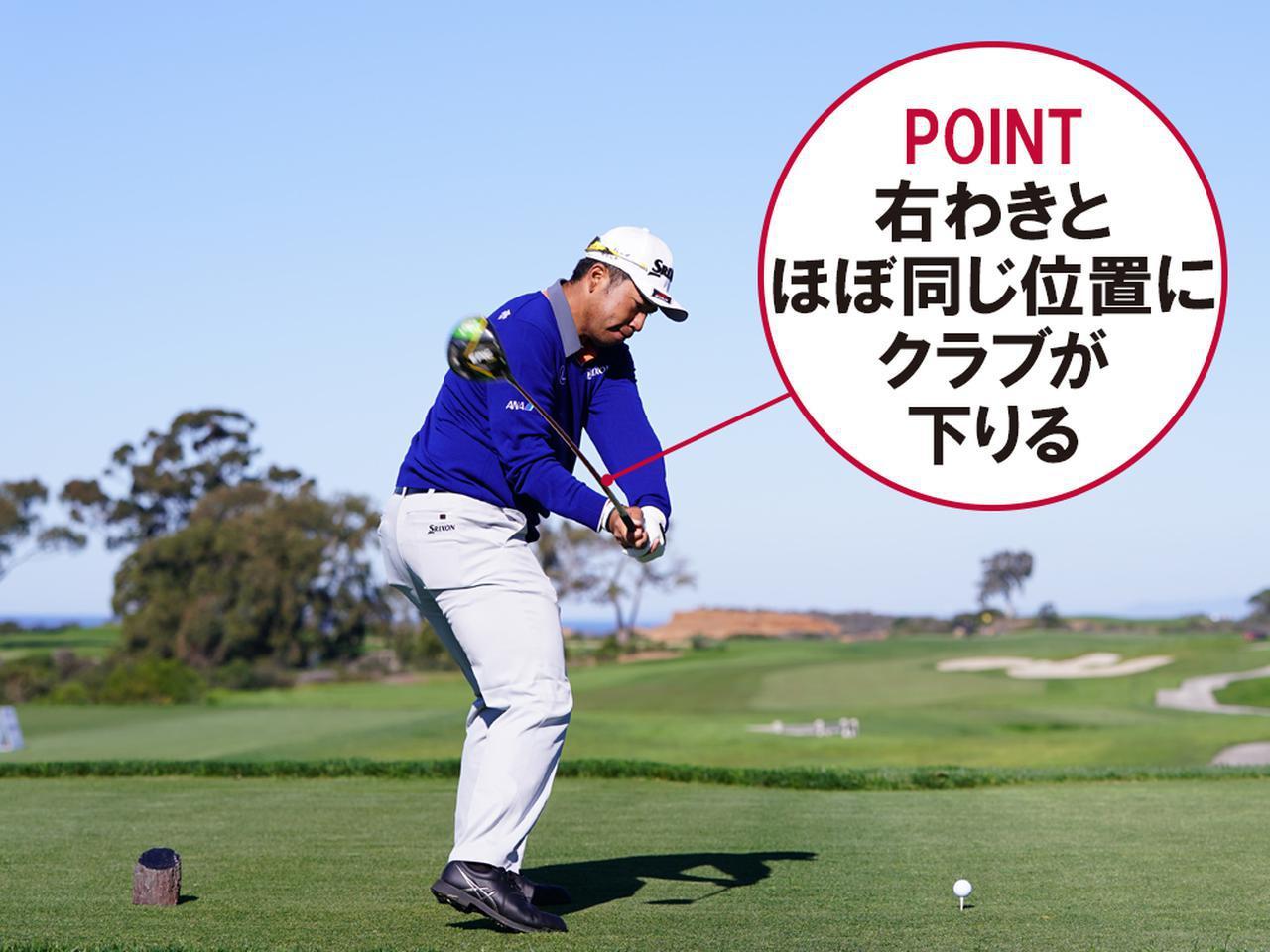 画像7: 【松山英樹】トップで止まらなくなった! 淀みなく超スムーズになった「切り返し動」スウィング解説