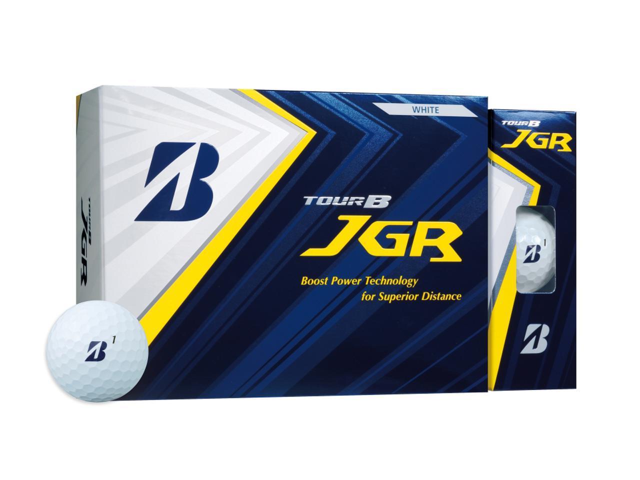 画像1: E賞(13~15番/③・④・⑨) ブリヂストン「TOUR B JGRボール 1ダース」