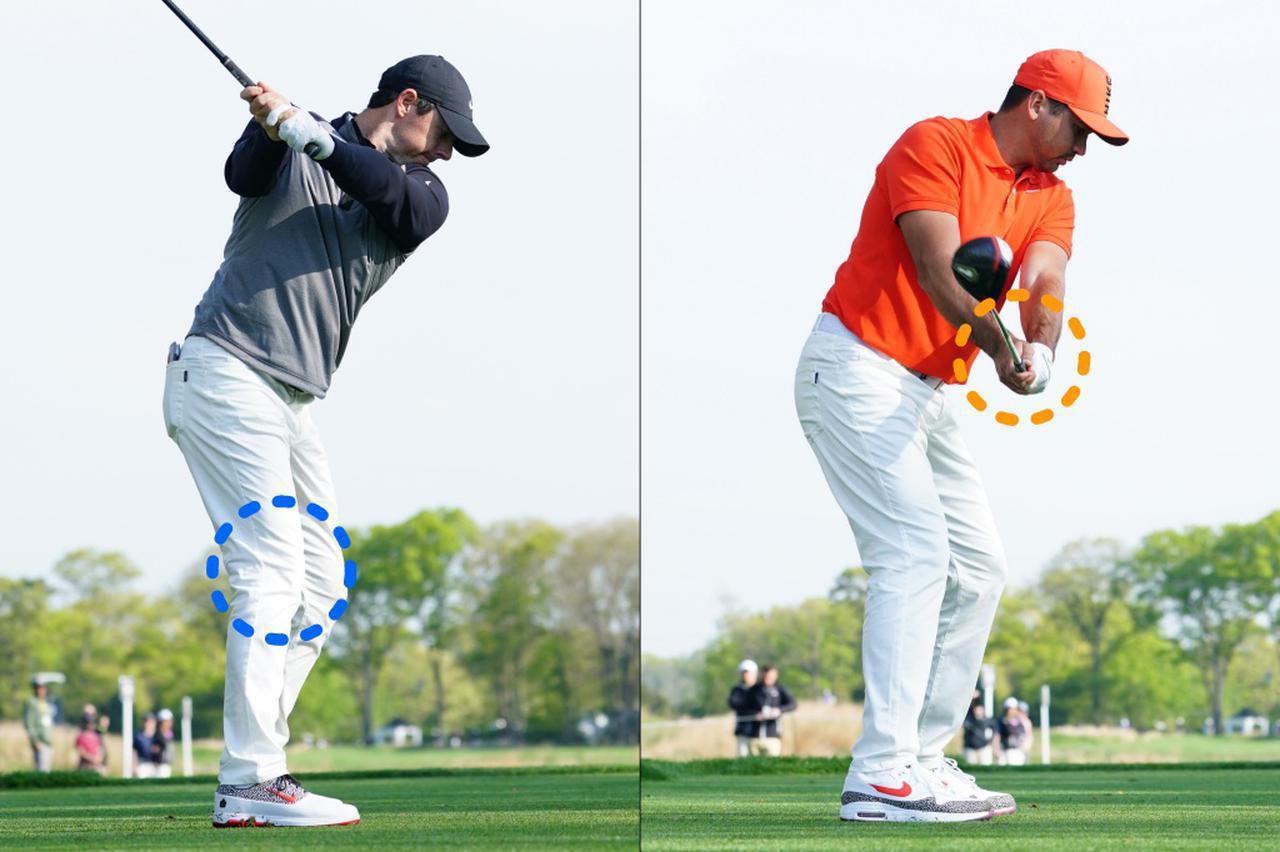 画像: 【ロリー・マキロイ/ジェイソン・デイ】テークバックも地面反力。マキロイとデイの右ひざと左腕に注目しよう! - ゴルフへ行こうWEB by ゴルフダイジェスト