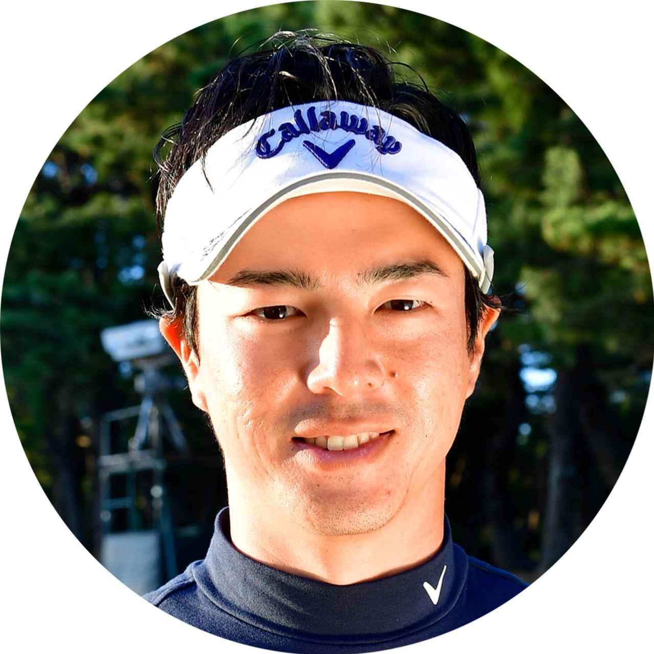 画像: 【解説】石川遼 春先に腰を痛めたが、体を鍛え直しドライバーが15ヤード伸び、2019年3勝、賞金ランクは3位
