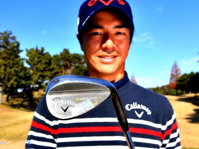 画像: 【アプローチ】「僕はこの1本のマックダディで寄せていく」 石川遼、15のワザを持つ男 - ゴルフへ行こうWEB by ゴルフダイジェスト