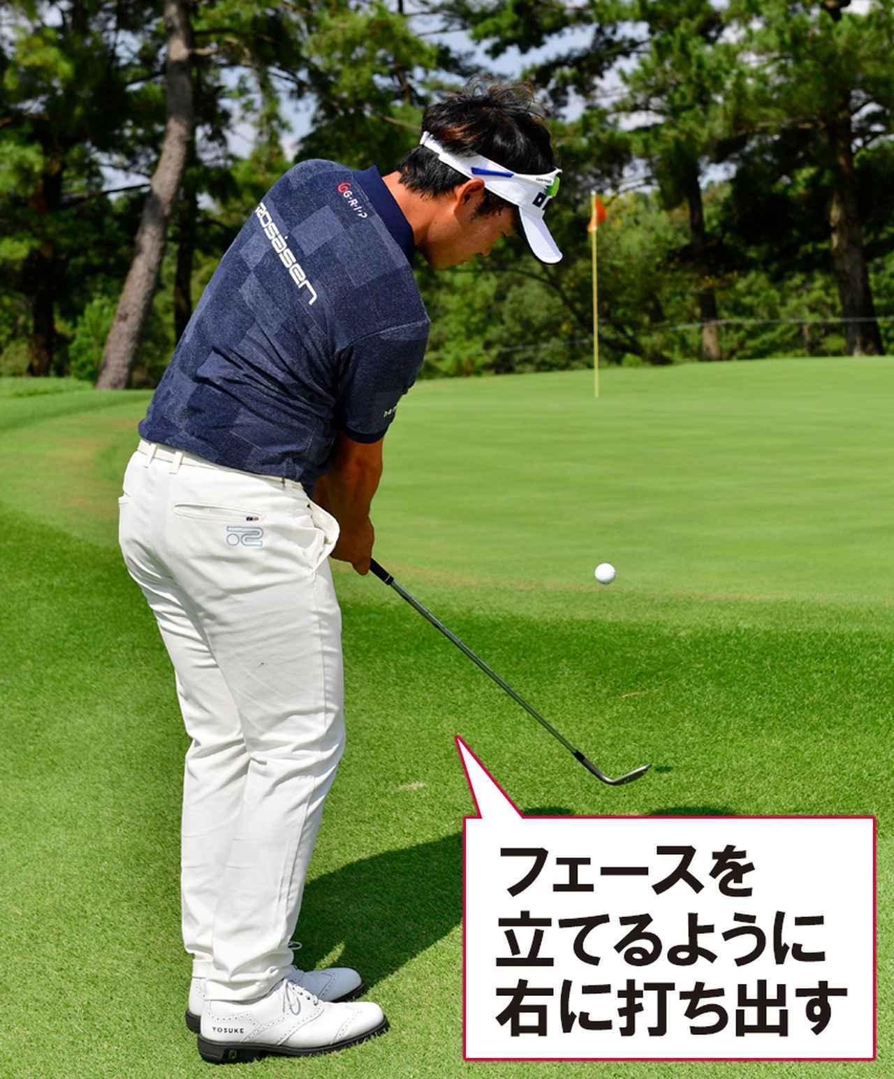 画像5: 【アプローチ】ザックリが消えて、距離感が良くなる、ドロー回転アプローチ① 石川遼はインサイドアウト軌道、その打ち方とは?
