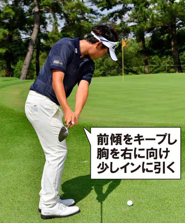 画像2: 【アプローチ】ザックリが消えて、距離感が良くなる、ドロー回転アプローチ① 石川遼はインサイドアウト軌道、その打ち方とは?