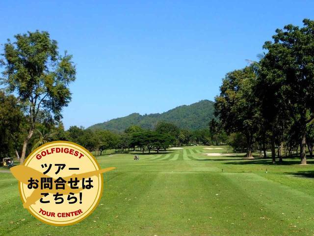 画像: 【タイ・合宿】バンプラGCでプロコーチと上達合宿、5日間コースと9日間コースが選べます(添乗員同行/一人予約可能) - ゴルフへ行こうWEB by ゴルフダイジェスト