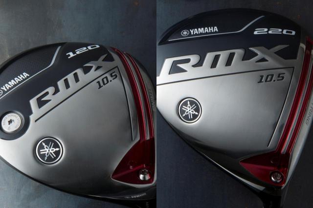 画像: 【ドライバー分析】RMXの大逆襲。海外ブランドに一泡ふかせる超巨大慣性モーメント - ゴルフへ行こうWEB by ゴルフダイジェスト