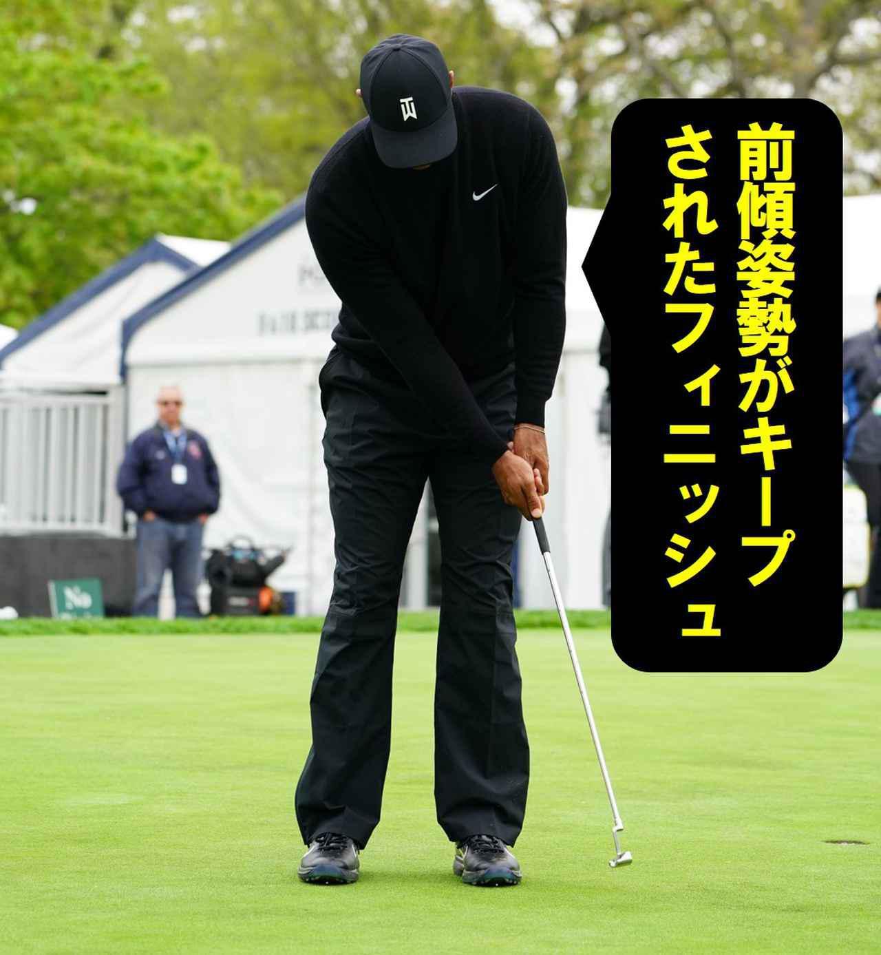 画像9: 【パット研究】タイガーの構えと打ち方、ギア選びに詰まった「パッティングの極意」、中井学プロが解説!