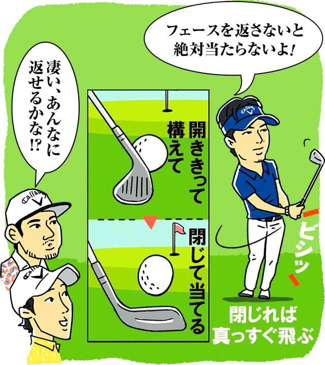 画像: (Illust/渡辺コージ)