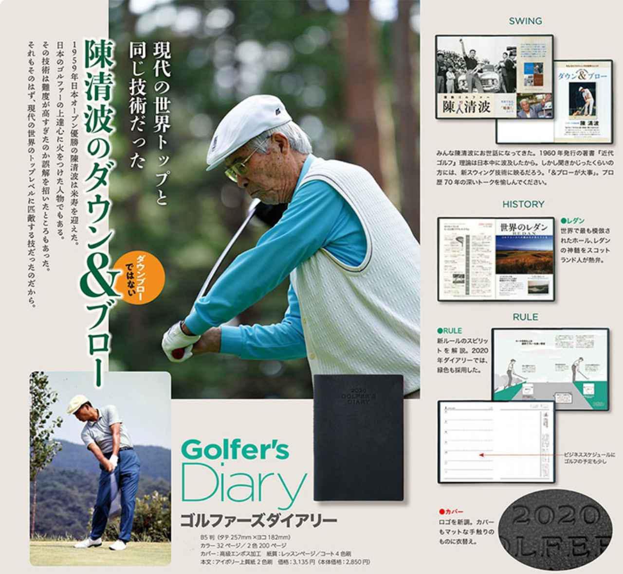 画像2: www.g-pocket.jp