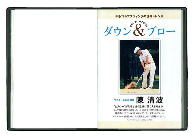 画像1: www.g-pocket.jp