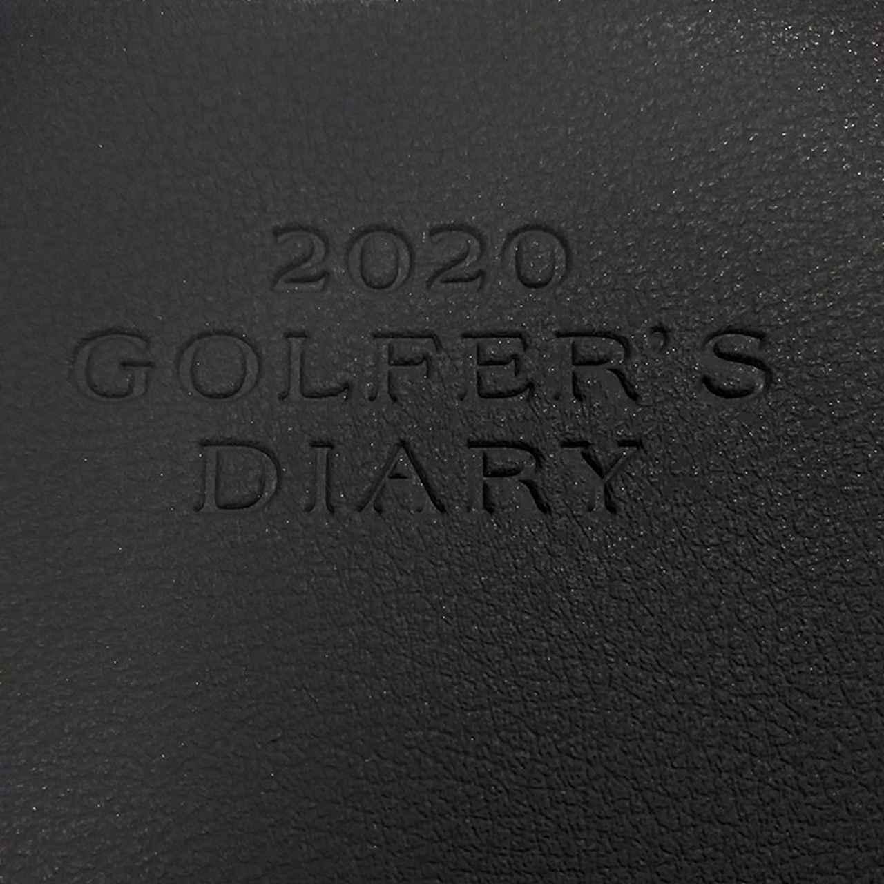 画像: ゴルファーズダイアリー2020-ゴルフダイジェスト公式通販サイト「ゴルフポケット」