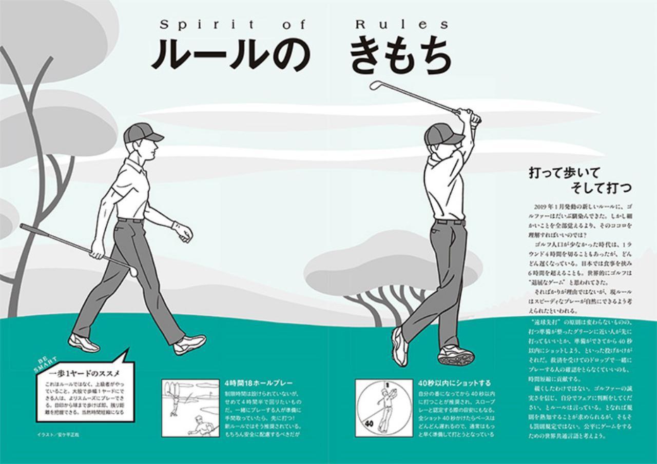 """画像3: 【通勤GD】ゴルフレジェンド陳清波の""""ダウン&ブロー""""Vol.3 「フェースを返す、返さないは同義だ」 ゴルフダイジェストWEB"""