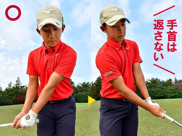 画像1: 【ポイント②左わき】 左わきを閉める