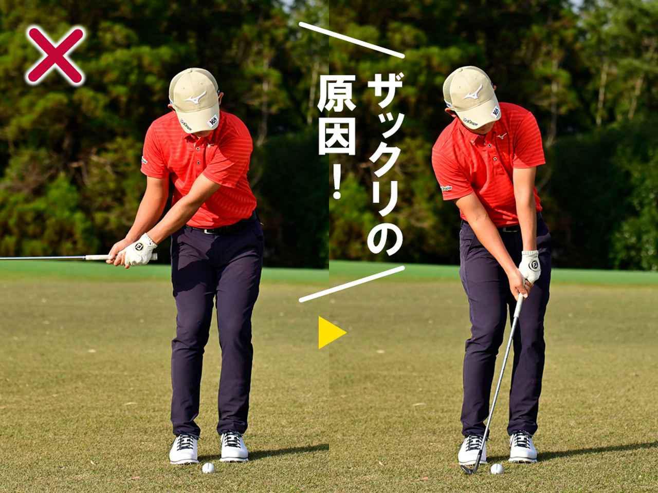 画像: テークバックの意識が強いと、振り幅が大きくなりやすい。すると、インパクトではスピードを落として合わせようとするため、途中でゆるみやすくなる。フォローで打つ意識を持ってスウィングしよう