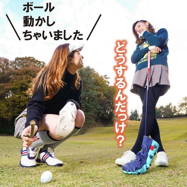 画像3: 【新ルール】小枝でうっかり球が動いてしまった!  どうする?