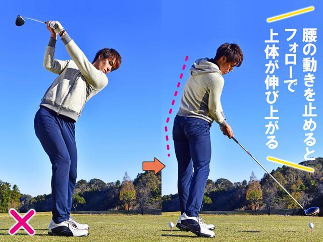 画像2: ①左股関節がストッパーになってヘッドが走る