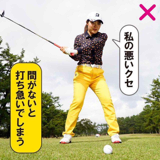 画像2: 【低く入るポイント①】 左肩をあごの下まで回す