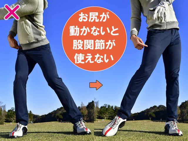 画像4: ①左股関節がストッパーになってヘッドが走る