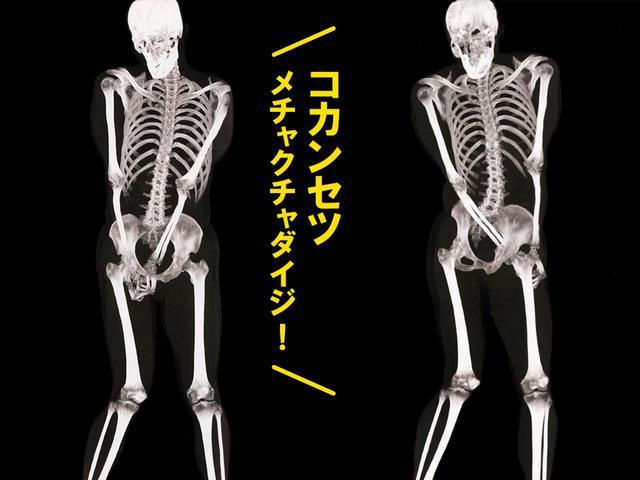 画像: 股関節が使えるようになるために