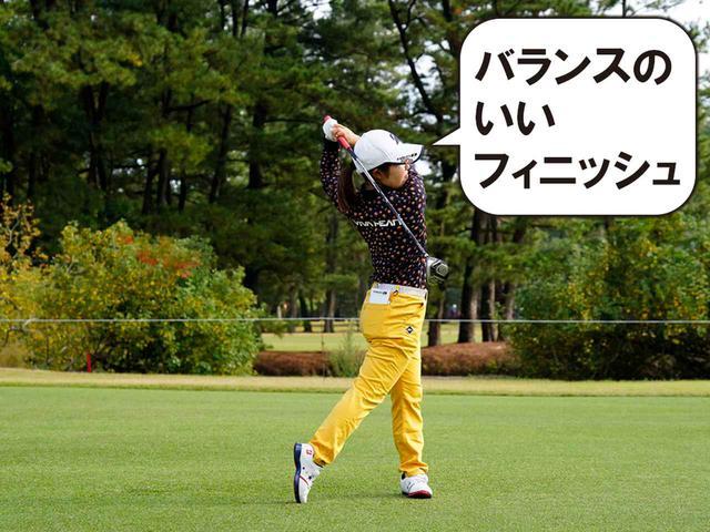 画像9: 【フェアウェイウッド】アマチュアでツアー優勝、女子プロに転向。大型新人・古江彩佳が直レッスン。いつも芯を喰うフェアウェイウッドスウィング