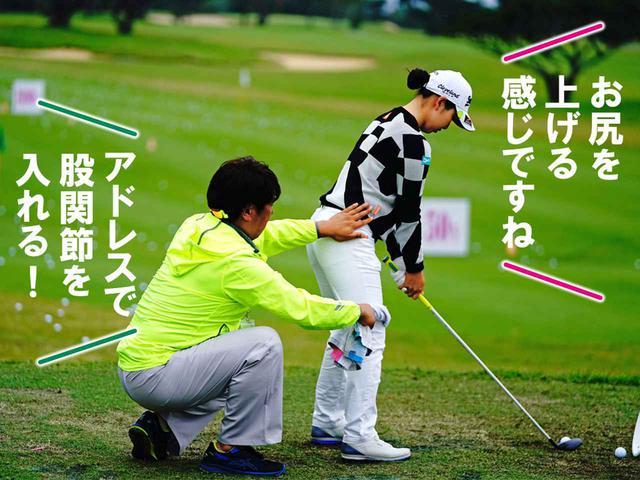 画像: ②【スウィングにおける股関節とは?】飛距離を生み出すエネルギー