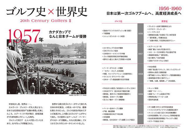 画像3: www.g-pocket.jp