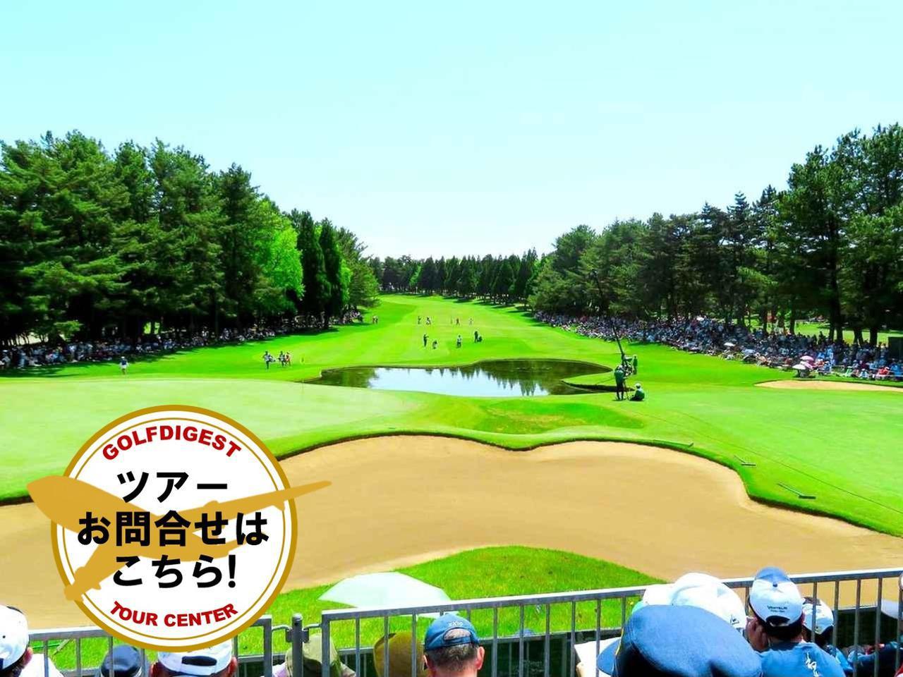画像: 【九州・熊本】熊本空港CC、くまもと中央CC、トーナメントコースに挑戦 2日間 2プレー - ゴルフへ行こうWEB by ゴルフダイジェスト