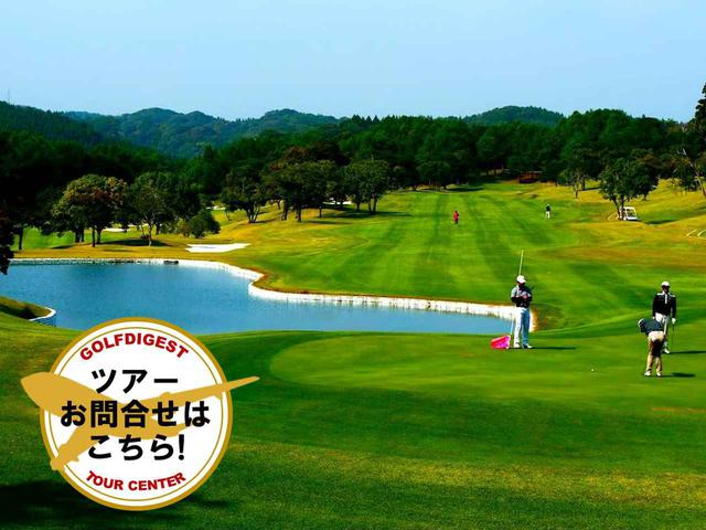 画像1: 【九州・宮崎】人気のトーナメントコースから選んでゴルフ  オーダーメイド2日間 2プレー - ゴルフへ行こうWEB by ゴルフダイジェスト