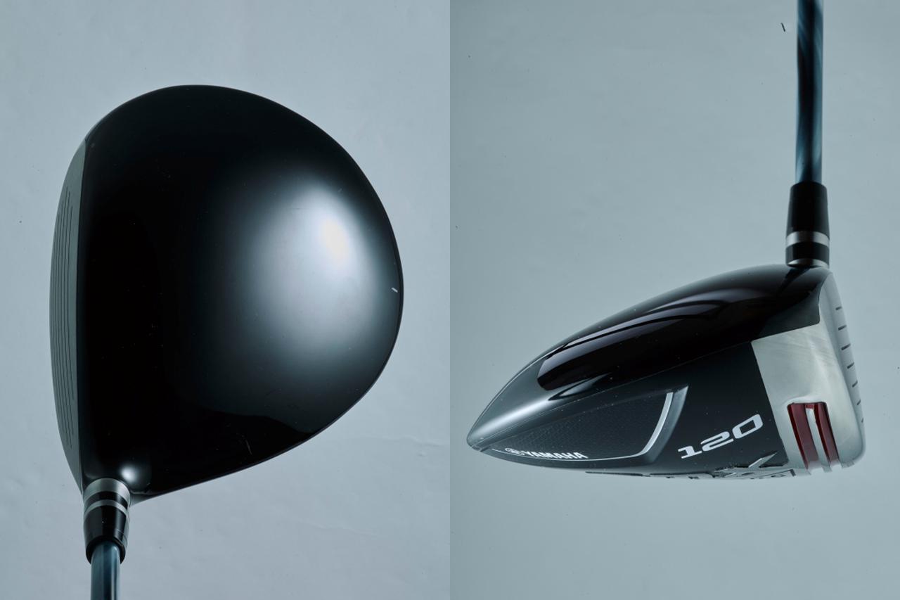画像: ブーストリングで反発力を高めたのが最大の特徴