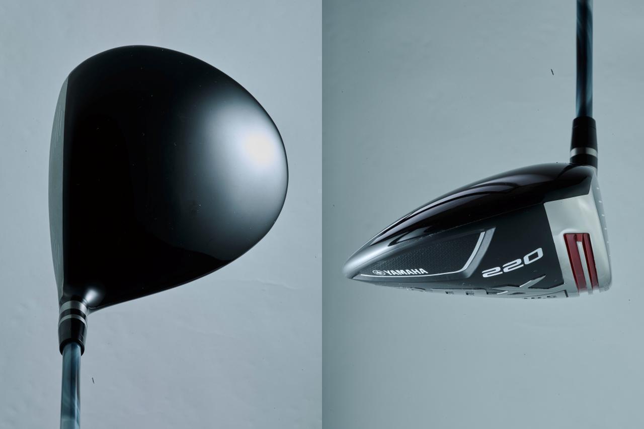 画像: 最大級の慣性モーメントを実現した460ccの大型ヘッドモデル
