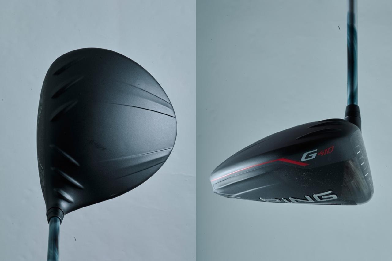 画像: ヒール寄りの重心設計により右へのミスを抑制した、つかまり重視のドロー設計モデル